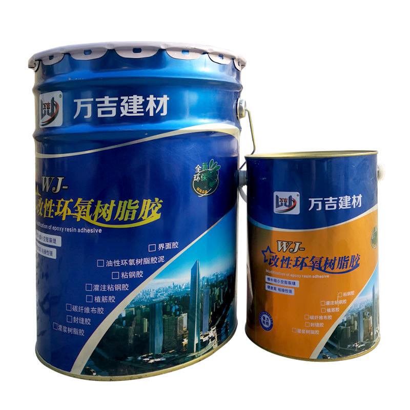 桶裝WJ-改性環氧樹脂膠8.jpg
